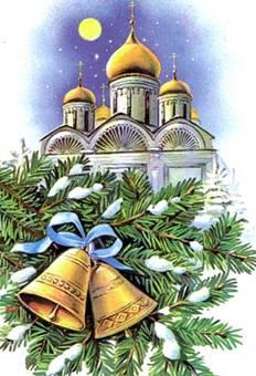 Открытки к праздникам в россии